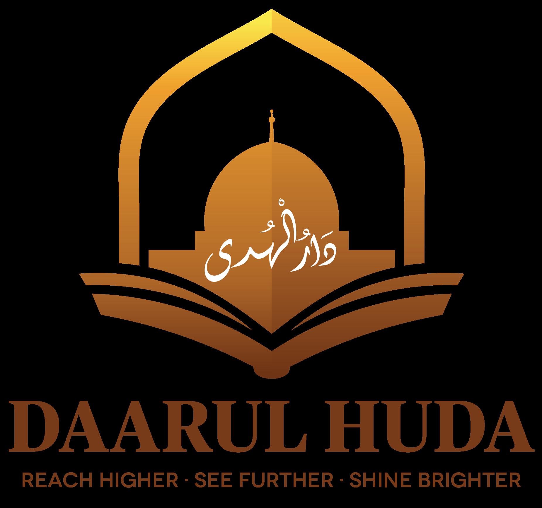 Daarul Huda
